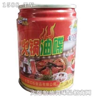 龙氏东海火锅油碟芝麻调和油