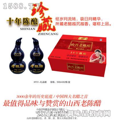 礼品醋500mlX2瓶-旭丰