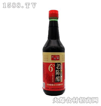 梗峪泉6度老陈醋(日晒五年陈酿)-420ml