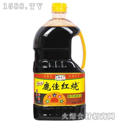 鹿佳红烧复合调味汁2.5L