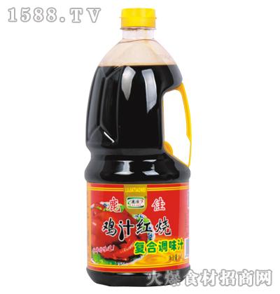 鹿佳鸡汁红烧复合调味汁1.4L