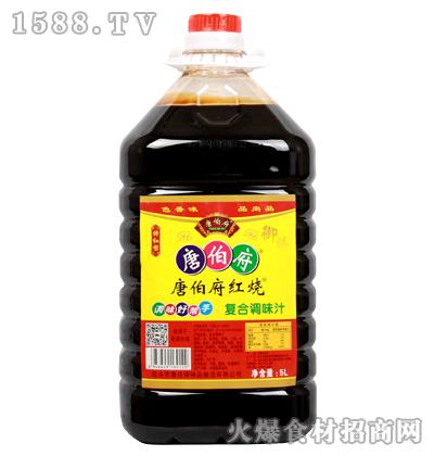 唐伯府红烧复合调味汁5L