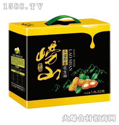 崂山头道原浆花生油1.8Lx2瓶礼盒