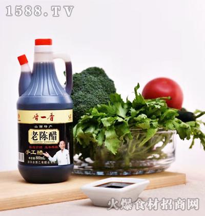 晋一香手工老陈醋(五年陈酿)800ml
