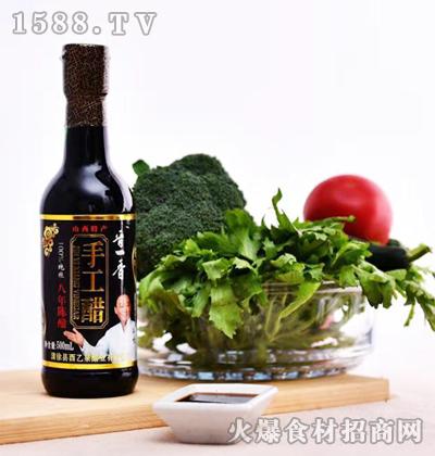 晋一香手工醋(八年陈酿)500ml