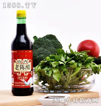 晋一香老陈醋(手工五年)420ml