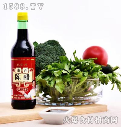 晋一香山西陈醋(手工三年)420ml