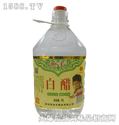 旭丰白醋5L