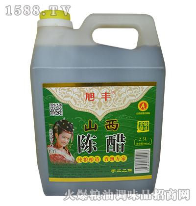旭丰山西陈醋2.5L