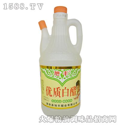 旭丰优质白醋800ml