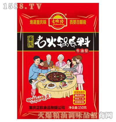 吉顺隆重庆老火锅底料150g