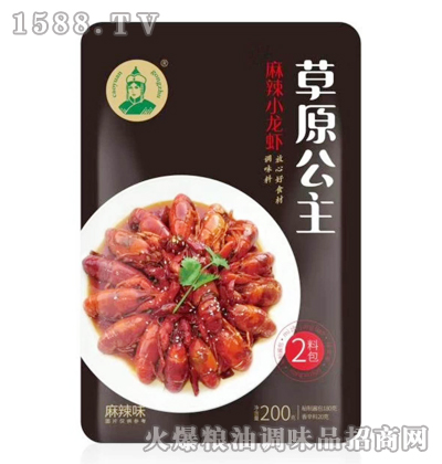 麻辣小龙虾调味料(麻辣味)200g-草原公主
