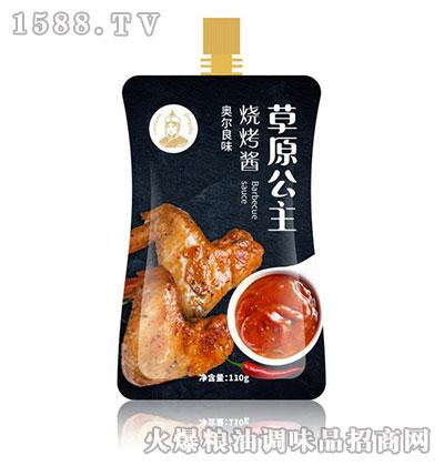 草原公主烧烤酱(奥尔良味)110g