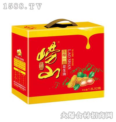 崂山压榨一级花生油1.8Lx2瓶礼盒
