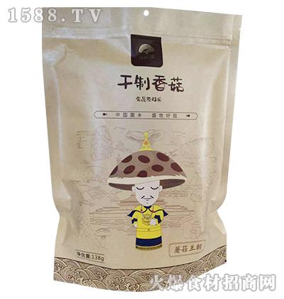 百菇宴干制香菇138g