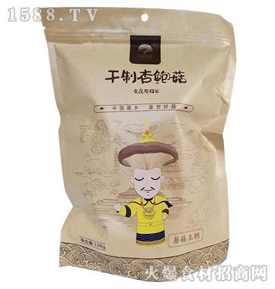 百菇宴干制杏鲍菇138g