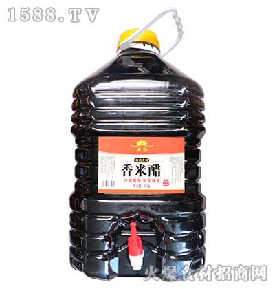 老包香米醋(酿造食醋)17.5L