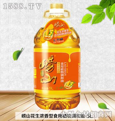 崂山花生浓香型食用植物调和油5L