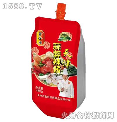 鑫和顺天津蒜蓉辣酱450g