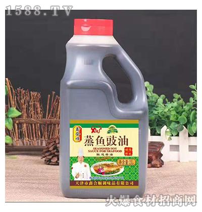 鑫和顺蒸鱼豉油酿造酱油2L