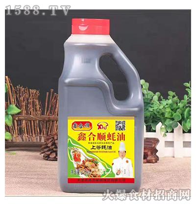 鑫和顺上等蚝油2.15kg
