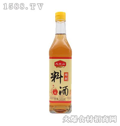 龙头山-精制料酒500ml