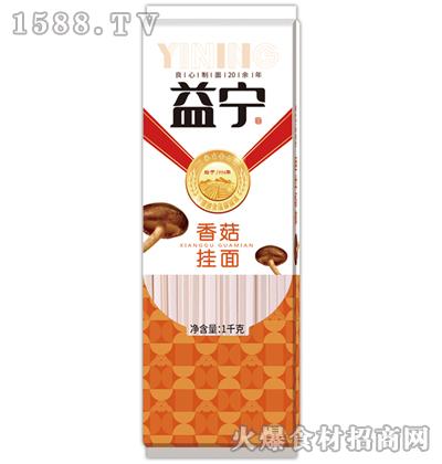 益宁香菇挂面1千克