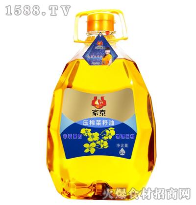 家泰压榨菜籽油5L