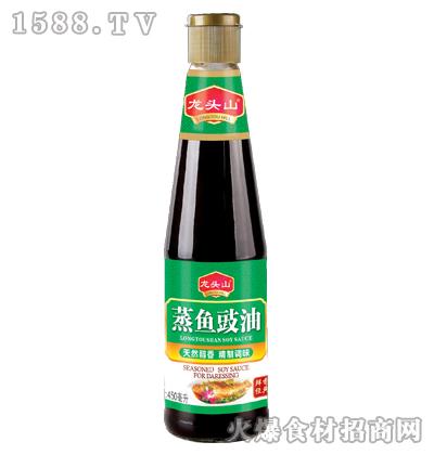 龙头山蒸鱼豉油450ml
