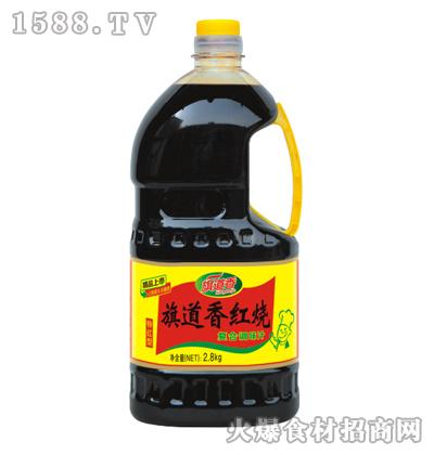 旗道香红烧复合调味汁(特红型)2.8kg