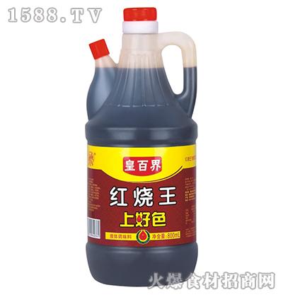 皇百界红烧王800ml