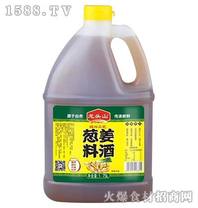龙头山葱姜料酒1.75L