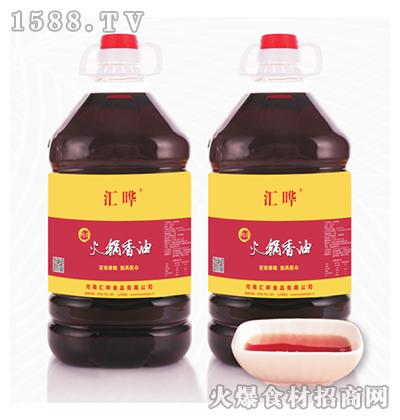 汇晔火锅香油5L