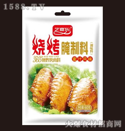 艺嘉乐蜜汁风味烧烤腌制料60克