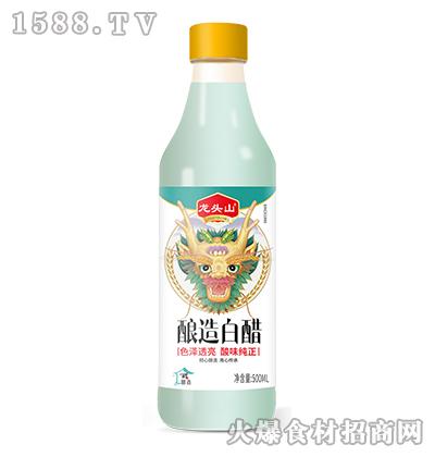 龙头山酿造白醋500ml