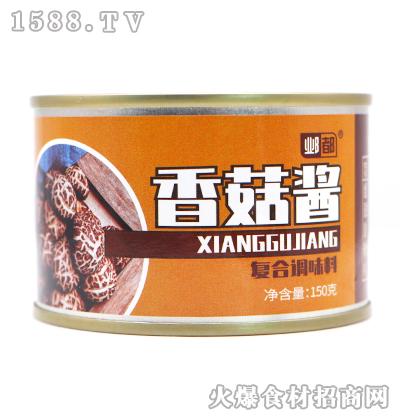 邺都香菇酱复合调味料【150g】