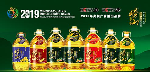 青岛吴昊植物油亚搏娱乐网页版登陆