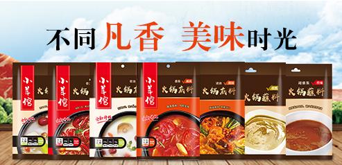 河北御香坊亚搏官方app下载亚搏娱乐网页版登陆