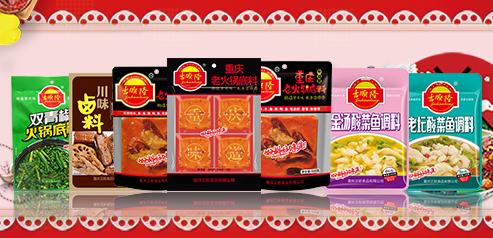重庆正航亚搏官方app下载亚搏娱乐网页版登陆