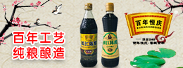 镇江市恒庆酱醋亚搏官方app下载亚搏娱乐网页版登陆