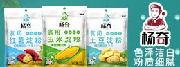 山东厨乐调味亚搏官方app下载亚搏娱乐网页版登陆