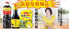 菏泽市鲜溢美亚搏官方app下载亚搏娱乐网页版登陆