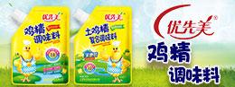 上海味淳亚搏官方app下载亚搏娱乐网页版登陆
