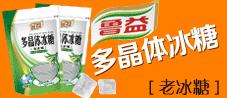 山东夏津樱花调味亚搏官方app下载厂