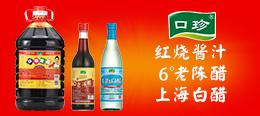 河南口珍味业亚搏娱乐网页版登陆