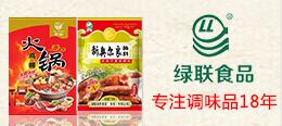 绿联亚搏官方app下载(江苏)亚搏娱乐网页版登陆