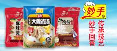 晋江市安海乐当家亚搏官方app下载亚搏娱乐网页版登陆