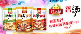 山东腾禹亚搏官方app下载亚搏娱乐网页版登陆