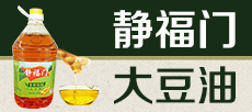 天津市福兴成粮油亚搏娱乐网页版登陆