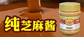 沧州君食安食用油亚搏娱乐网页版登陆